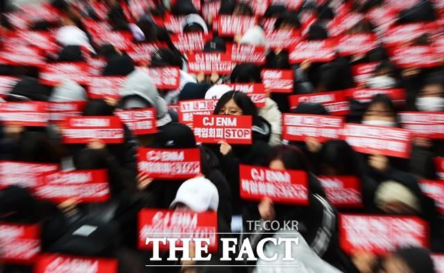 엑스원 팬들이 CJ ENM 본사 앞에서 엑스원 새 그룹 결성을 요구하는 시위를 했다. /뉴시스