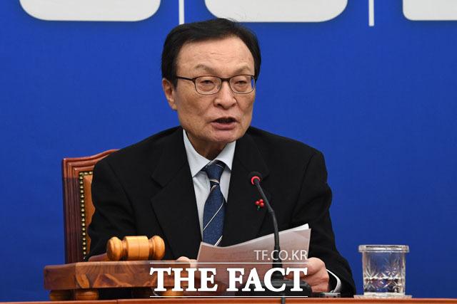 한국은행의 경제 성장률 2% 발표에 입장 밝히는 이해찬 대표