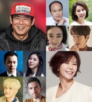 성동일→진희경, 예능드라마 '어쩌다 가족' 캐스팅
