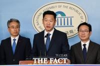 [TF포토] 정치 소명 밝히는 곽상언 변호사