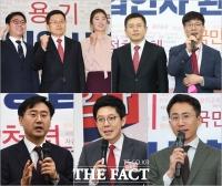 ['당'으로 온 인재들 뭐하니?-한국당] 역할 고민 속 일부 '각자도생'