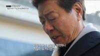 '사람이 좋다' 이정길, 故 김자옥·김영애 납골당 찾아