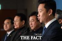[TF포토] 출마 선언하는 고 노무현 대통령의 사위 곽상언 변호사