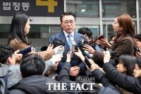 [TF포토] '채용비리' 조용병 회장, 집행유예