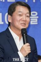 [TF포토] 인사말하는 안철수 전 국민의당 대표