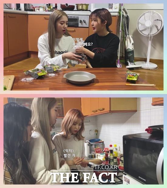 계란 고명과 김가루까지 준비하고 고기를 볶자 멤버들이 몰려들었다. /정병근 기자