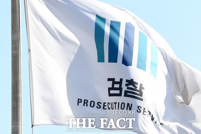 23일 단행된 고검검사급 인사 결과 특수통이 떠나고 형사통 검사들이 크게 약진했다. / 남용희 기자