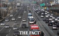 [TF포토] '붐비는 경부고속도로'