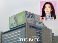 하이트진로, 아이린과 모델 계약 종료…'참이슬' 새 얼굴 찾기 분주