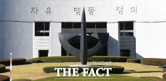 서울 서초구 대법원. /남용희 기자