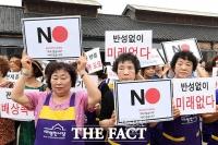 한일 '무역 적자' 16년 만에 최저…일본, '수출규제' 부메랑 효과