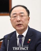[TF포토] 홍남기, 신종코로나 방역대응 예산 '208억원 신속 집행'