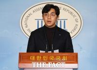 [TF포토] '미투 의혹' 원종건, '민주당을 떠나겠습니다'