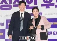 [TF포토] 김무열-라미란, '꿀케미'의 보좌관과 후보