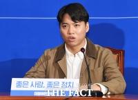 [TF포토] 정치에 도전하는 청년창업가 조동인 대표