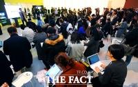 [TF포토] 방탄소년단과 만난 현대 미술, '커넥트, BTS'