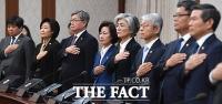 [TF포토] 국민의례하는 국무위원들