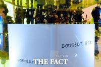 [TF포토] 'CONNECT, BTS' 서울 전시, 뜨거운 취재 열기