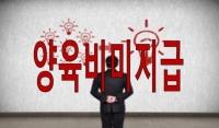 [TF기획-걸․리․법③] 공익제보자 잡는 '사실적시 명예훼손'…유엔도 폐지 권고