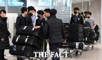 [TF포토] 귀국하는 U-23 축구대표팀