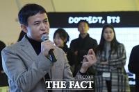 [TF포토] 'CONNECT, BTS' 기획 의도 밝히는 이대형 아트 디렉터