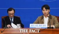 [TF포토] 발언하는 더불어민주당 인재영입 14호 조동인 대표