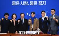 [TF포토] 더불어민주당 인재영입 14호 '청년창업가 조동인 대표'