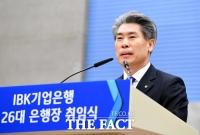 [TF포토] 환한 미소짓는 윤종원 기업은행장