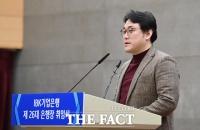 [TF포토] 축사하는 김형선 기업은행 노조위원장