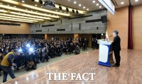 [TF포토] 인사말하는 윤종원 기업은행장