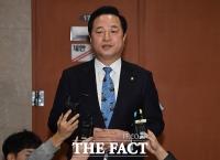 [TF포토] 김두관 의원, '김포를 떠납니다'