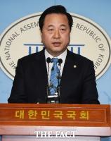 [TF포토] 김두관 의원, '양산을에 출마합니다'