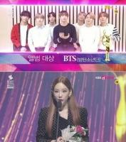 [29th'서가대'] 태연, 음원 대상·방탄소년단, 2년 연속 앨범 대상(종합)