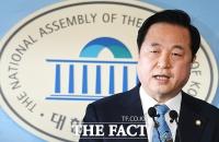 [TF포토] 김두관, '21대 총선은 양산을에 출마합니다'