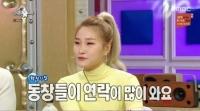 '라스' 손승연, 성형설·열애설·BTS 뷔 친분 '솔직 고백'