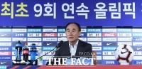[TF포토] 김학범, '이제 목표는 올림픽!'