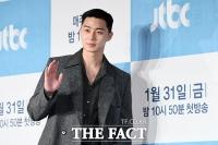[TF포토] 박서준, '여심 녹이는 손인사'