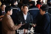 [TF포토] 검찰 출석한 임종석 전 청와대 비서실장