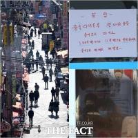 [TF포토기획] '우한 폐렴'에 발길 뚝… 중국 혐오 직면한 대림동