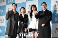 [TF사진관] '청춘들의 힙한 반란!'…'이태원 클라쓰'
