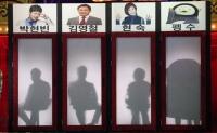 '개그콘서트'에 직통령 펭수 등장?...성대모사 향연