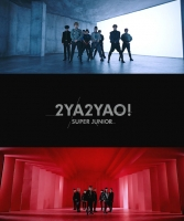 슈퍼주니어, 신곡 '2YA2YAO!' 폭격 시작된다