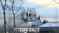 [TF포토] 김포국제공항으로 귀국한 우한 교민들
