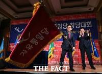 [TF사진관] '이승만-박정희 정신 계승하겠다'...자유통일당 출범