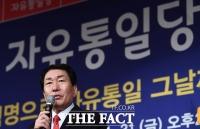 [TF포토] 자유통일당 축사하는 안상수 의원
