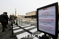 [TF포토] '신라면세점' 신종 코로나로 임시 휴업
