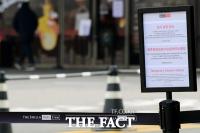 [TF포토] '신라면세점, 확진자 방문에 따른 임시 휴업'