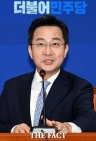 [TF포토] 더불어민주당 입당한 박성준 전 JTBC 아나운서