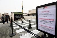 [TF포토] '신종 코로나로 신라면세점 휴업'
