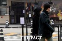 [TF포토] '신라면세점 휴업에 발길 돌리는 쇼핑객들'